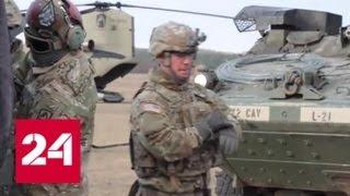 Кремль: Россия ответит на возможное размещение американской базы в Польше - Россия 24