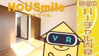 吉野本町 アパート 1Kの動画説明