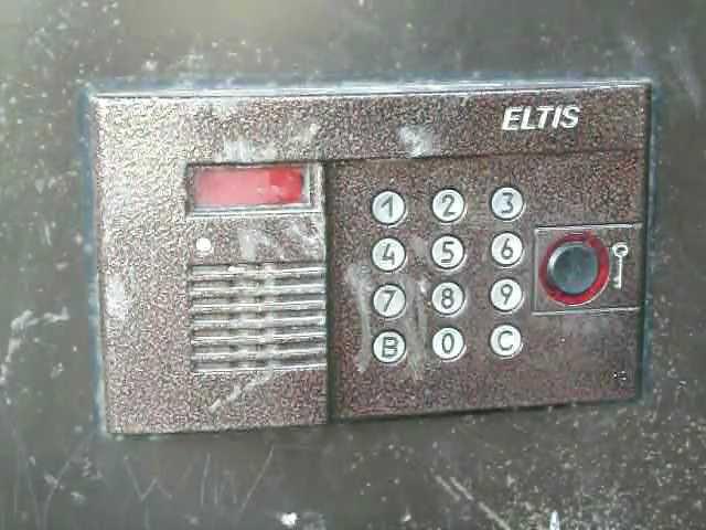 Посмотреть ролик - Видео: домофон Элтис (Eltis) меню, код доступа сделай са