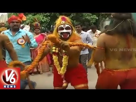 Gangaputra Community People Conducts Ganga Teppotsavam In Hyderabad | V6 News