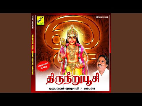 Murugan 108 Potri video