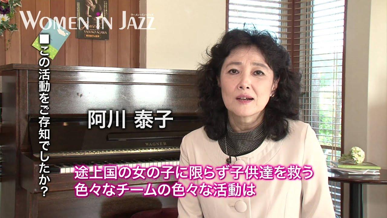 阿川泰子の画像 p1_24