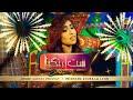 Classic Urdu Song Meray Dil Se by Midhat Hidayat