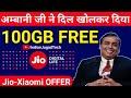 Reliance 🆓 Jio 100GB FREE Data OFFER &  ₹2200 Cashback on Xiaomi Redmi 5 thumbnail