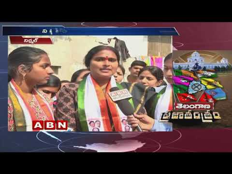 Congress Candidate Maheshwar Reddy's Wife Election Campaign at Nirmal | ABN Telugu
