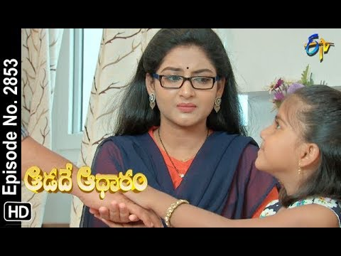 Aadade Aadharam | 6th September 2018 | Full Episode No 2853 | ETV Telugu
