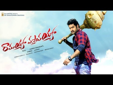 NTR's Ramayya Vastavayya Telugu HD teaser.
