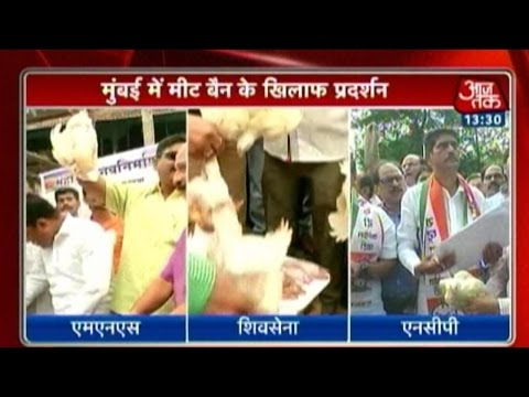Mumbai Meat Ban: MNS, Shiv Sena Workers Selling Mutton At Dadar In Protest