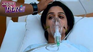 Sasural Simar Ka 22nd October 2014 Full Episode | Simar TO GET STABBED by Surbhi