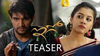 EGO Telugu Movie  Teaser | Aashish Raj | Simran | Diksha Panth | Kyra Dutt