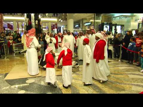 National Day celebrations at Bahrain City Centre
