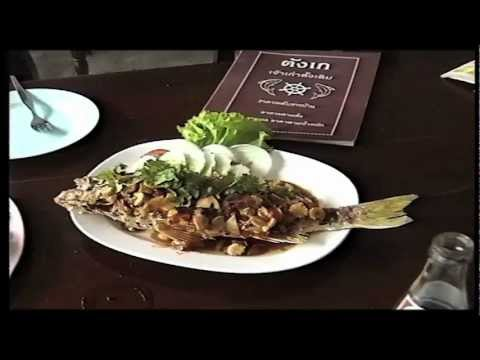 Thailand Pattaya Seafood Delight