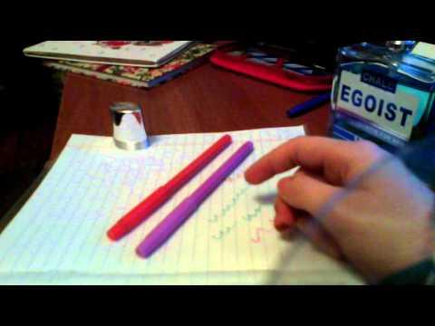 Как сделать чтоб фломастер начал писать