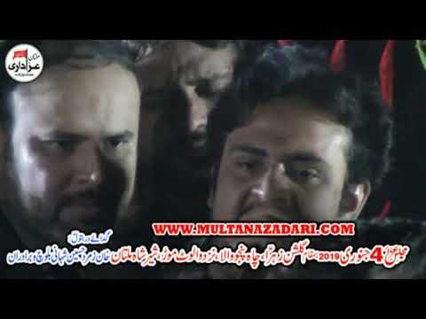 Noha Khawan Zeeshan Haider and Ali Haider I Majlis 4 Jan 2019   Shair Shah Multan