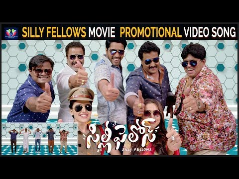 Silly Fellows 2018 Movie Promotional Song || Sunil || Allari Naresh || Poorna || Chitra Shukla