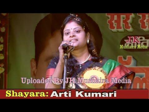 Arti Kumari All India Mushaira Motihari Bihar 2017 Con. Mohibbul Haque