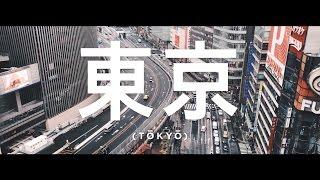 Tokyo Trip, Japan 2017 4K Cinematic Ultra HD