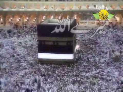 Mere Allah Mere Allah _ Ali Deep Rizvi - Naat 2012 - BY KAMRAN...