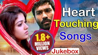 Telugu Heart Touching Songs | Jukebox