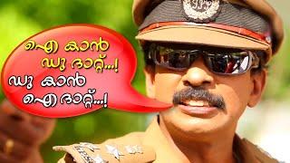 Santhosh Pandit Dialogue In Filim   Santhosh Pandit Comedy Scenes   Malayalam Comedy Movies [HD]