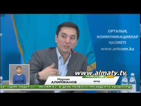"""Назарбаев посмотрел продолжение фильма """"Путь Лидера"""""""
