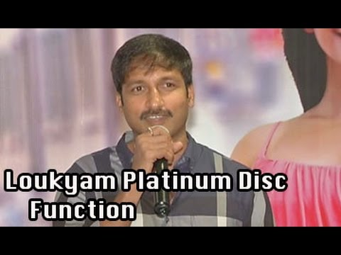 Loukyam Platinum Disc Function || Gopichand || Rakulpreet Singh