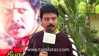 Sridhar At Pokkiri Mannan Movie Team Interview