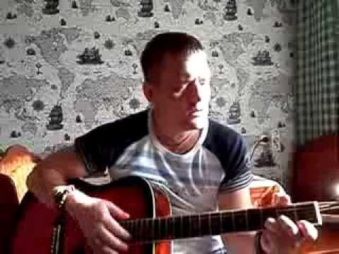 Под гитару - Волчья стая