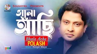 Polash - Bhalo Ache   Ronger Maiya   Soundtek