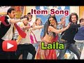 First Look - Hot Sunny Leone\'s Laila Item Song