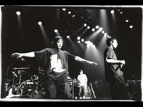 Beastie Boys - Dedication