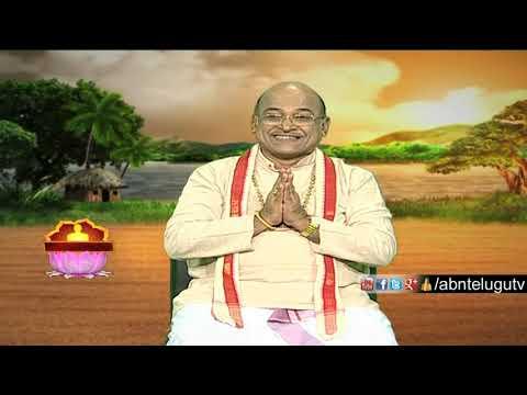 Garikapati Narasimha Rao | Nava Jeevana Vedam | Full Episode 1484 | ABN Telugu