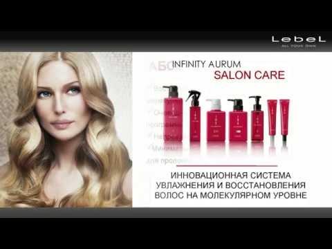 """Эффективная и щадящая косметика для волос """"LEBEL"""" Япония"""