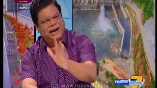 Ayubowan Suba Dawasak | Bandula Gunawardhana | 2018-11-07
