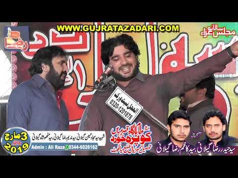 Zakir Syed Imran Haider Kazmi | 3 March 2019 | kopra Khurd Sailkot ( www.Gujratazadari.com )