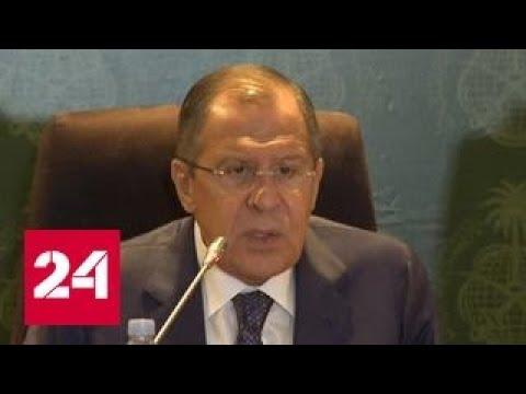 Саудиты встретили Лаврова со всеми возможными почестями