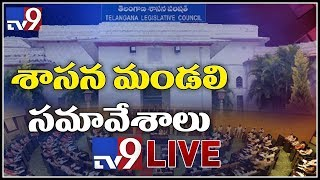 Telangana Legislative Council LIVE || Hyderabad