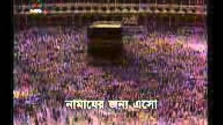 best azan of bangladesh television
