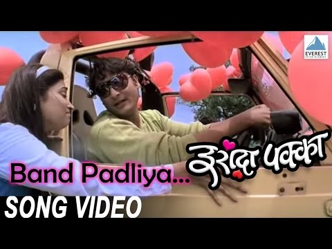 Band Padliya Aapli Gadi - Full Song - Iraada Pakka video