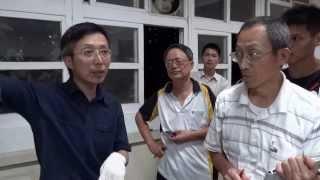 水電維修居家DIY - 曾光山老師