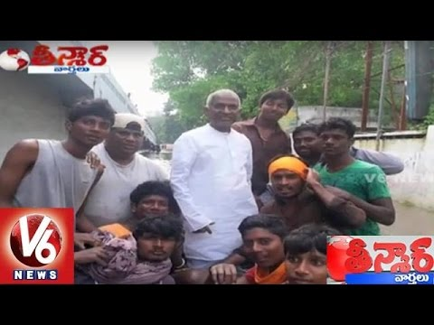 Chennai Floods | Celebrities Proactive Assistance For Rescue And Relief | Teenmaar News