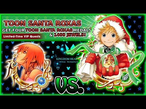 Do You Need Toon Santa Roxas? ~ KH Union χ[Cross]