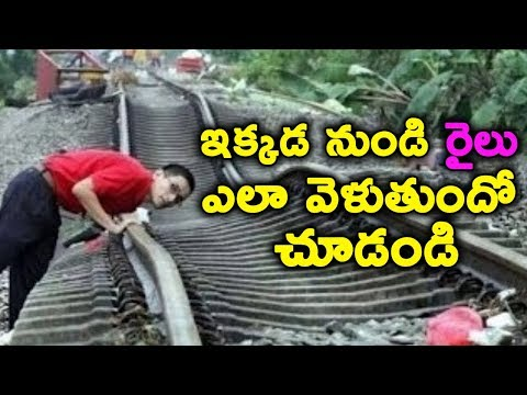 Most Dangerous Railway Bridges In The World  || T Talks