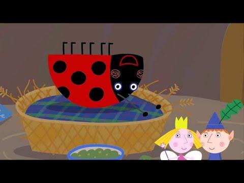 Маленькое королевство Бена и Холли - Королевский пикник -  Сборник