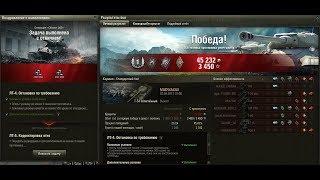 """Т-54 Обл.  ЛБЗ. ЛТ-4. Операция """"Объект 260"""""""