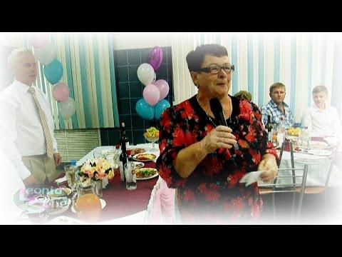 Поздравления молодым на свадьбу от бабушки 36