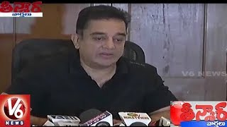 Kamal Haasan Says South India Must Unite Under Dravidian Identity | Teenmaar News