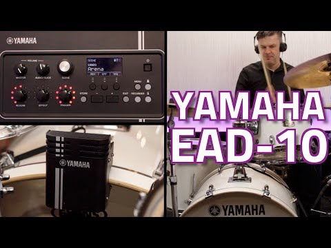 Yamaha EAD-10 Electronic Acoustic Drums - Demo Review