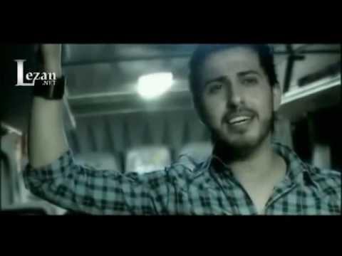 Alan Jamal - Teman Roiy - 2010 - New Clip video