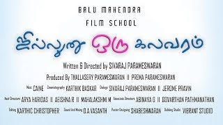 Kalavaram - Jillunu Oru Kalavaram  - Award winning Tamil short film with English Subtitles